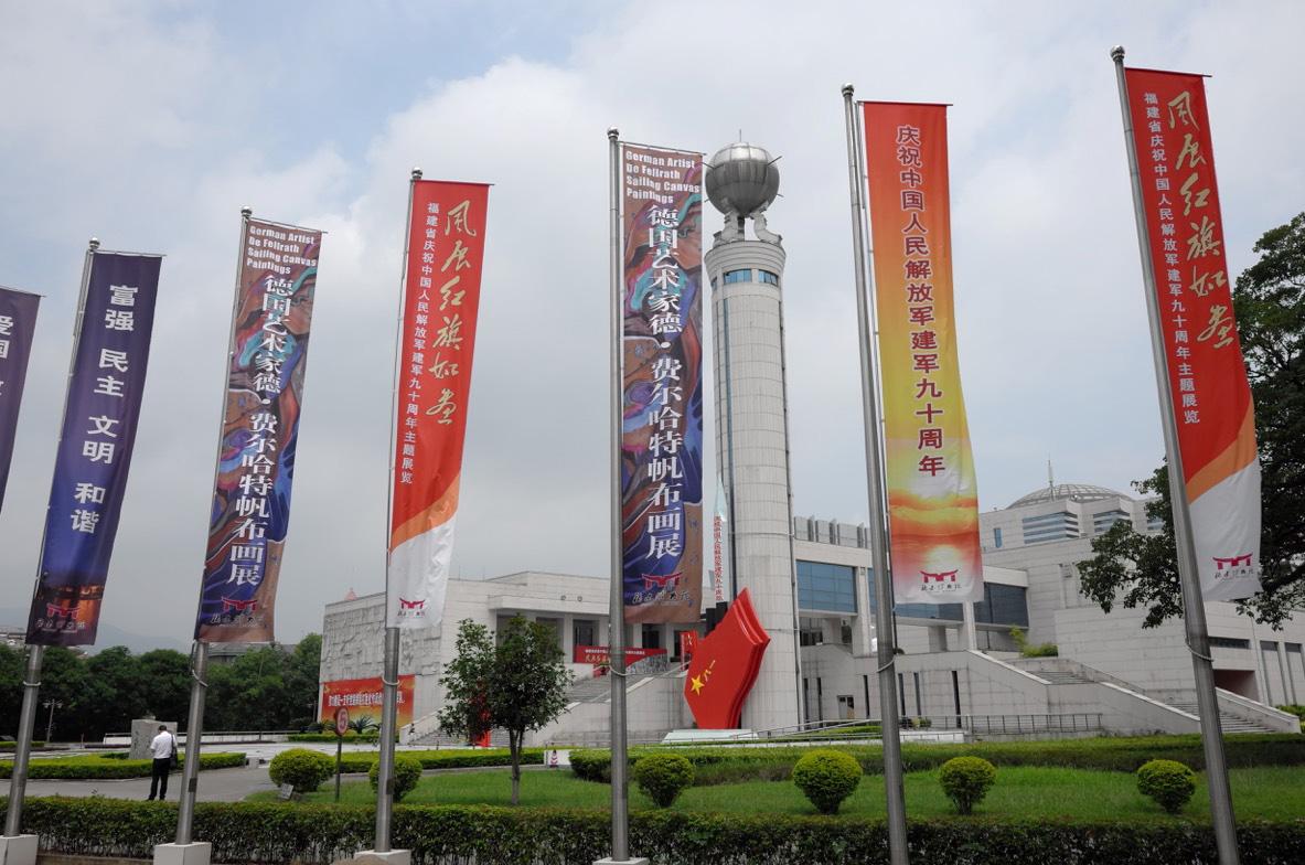 Fahne Ausstellung China